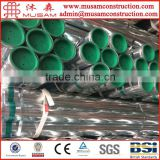 Steel-plastic composite pipe / epoxy coated composite pipe / PE coated steel reinforced pipe