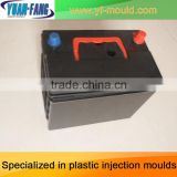 plastic motor mould,motorcycle parts mold,lamp,battery box cover