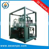 High Performance Double Stage transformer oil centrifuging machine