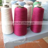 2/48nm Colorful 30% Cashmere 70% Silk Blend Yarn