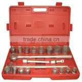 19-50mm 21pcs craftsman wrench set car tool kit socket set