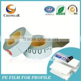 surface protect Laminated Film And Bag Aluminum Foil Packaging,anti scrap