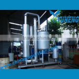 CHINA OIL PURIFIER YUNENG Waste Engine Oil Distillation Plant, Used Oil Recycling Machine