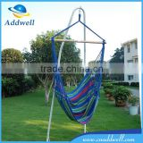 Outdoor garden hanging swing hammock