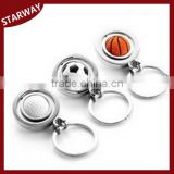 Hot selling cool promotional basketball Keychain/