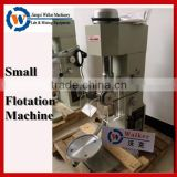 laboratory froth flotation machine gold ore testing machine