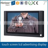 FlintStone 7inch point of sales advertising in store remote control touch tft lcd panel