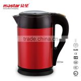 Commercial tea maker thermo remote controlled stainless steel electric kettle