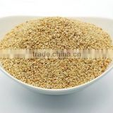 Dry-Roasted White Sesame