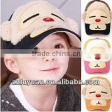 new style of kid baseball cap, top quality