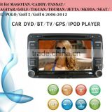 2 din car dvd player tv antenna fit for VW Magotan Caddy Passat with radio bluetooth gps tv