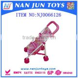 Doll prams toys baby doll stroller set wholesale lovely baby doll strollers                                                                         Quality Choice