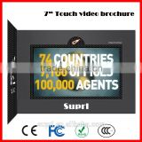 "Suprl Factory invitation lcd video greeting card for christmas or business gift or wedding 4.3"" 5"" 7"" TFT LCD screen"