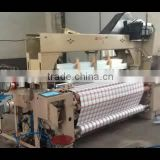 High quality and heavy duty best selling air jet loom HYXA-710/weaving machine/textile machinery