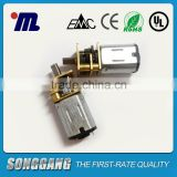 Low rpm Mini Electric Motor 6 Volt 15r/min for Car Door Lock Actuator