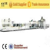 Supply MH-950 Adult Disposable Diaper Manufacturing Machine (CE&Supplier Assessment)