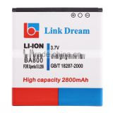 LD-2800SNLT26I Link Dream 2800mAh Rechargeable Battery BA800 for Sony Xperia S LT26i/Arc/Hd
