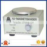 Lab high speed mixer magnetic heating agitator