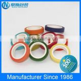 Crepe paper masking tape automotive spray-painting adhesive tapes, car painting masking paper