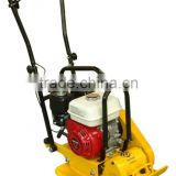 Good quality of the used electric Vibratory Plate Compactor