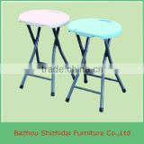 Strong And Durable 45h Metal Leg And Plastic Round Folding Stool,Small Foldable Stool SD-30