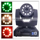 Most Popular High Power Led Fog Machine/1500w Moving Head Fogger/Powerful Rgbw Fog Smoke Machine