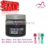 Christmas wholesale 100% Natural Organic beauty face mask personal use dead sea mud beauty products