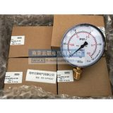 WIKA 111.10.100 Bourdon tube pressure gauge
