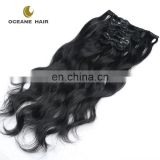 Double drawn 180g 8pcs afro kinky curly clip in hair extensions kinky hair clip on extensions