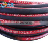Chinese manufacturer high pressure steel wire reinforced steam hose
