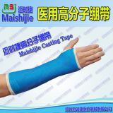 Great strength Fiberglass Casting tape for bone fixation