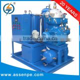 Portable-type transformer oil centrifuging machine