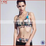 Custom Blank Seamless Underwear Wire Free Sports Bra