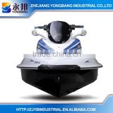 Made in China Factory Price YB-CA-3 White and Blue Color 250CC China New Jet Ski Prices