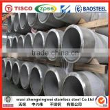 Factory price seamless 316 stainless steel pipe aisi 2b finish