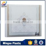 Nice plastic interlocking pvc ceiling panels with waterproof for interior roof
