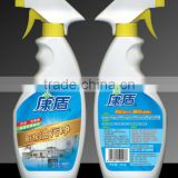 bio degreaser and cleaner 4L