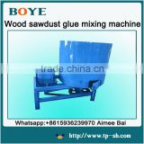 2016 factory diret price glue machine for mixing wood sawdust and wood shavings for sale