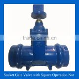 Socket end gate valve with Operation cube cap for buried PVC pipes underground