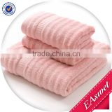China suppliers bamboo towel Set wholesale with private label for home textile and gift set