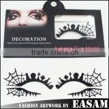 The newest product artistic eye mask in false eyelashes