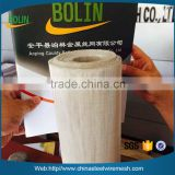 Alibaba China High Quality pure silver mesh pure silver woven wire mesh for water filter