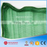 heavy duty scaffold building construction plastic fine mesh net