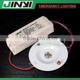 IP20 NI-MH led rechargeable recessed emergency spitfire light