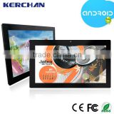 15 inch Android industrial grade tablet pc