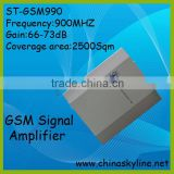 signal amplifier gsm home amplifier,car fm signal amplifier