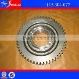 ZF S6-150 Gearbox Transmission 1st/First Gear Factory/Manufacturer/Distributer/wholesaler For Kinglong/Higer/Golden Dragon Bus