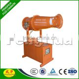 guangdong machinery fog cannon agricultural tools for farm