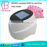 Bestprice 150mW Diode Lipolysis Lipo Light Laser Weight Loss Liposuction Slimming Machine for home