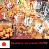 Reliable japanese seaweed snack rice cracker for business use , small lot order available